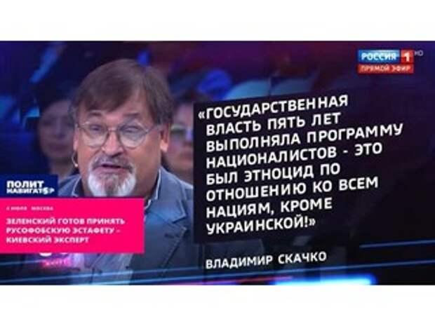 Украина сегодня - огромный фейк, переполненный нищими и озлобленными