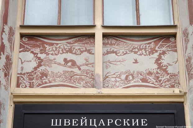 Московские птички 19
