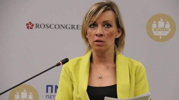 Захарова обвинила Киев в использовании запрещенного оружия в Донбассе