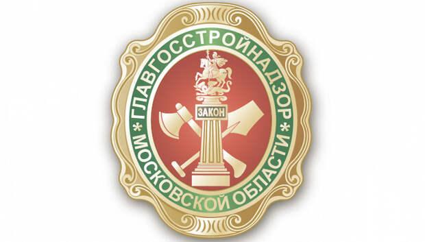 Застройщиков области оштрафовали более чем на 6,7 млн рублей на этой неделе