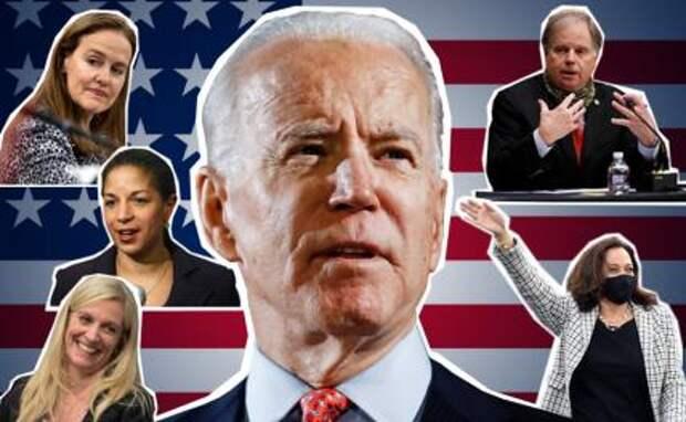 Команда Байдена: Вся президентская рать