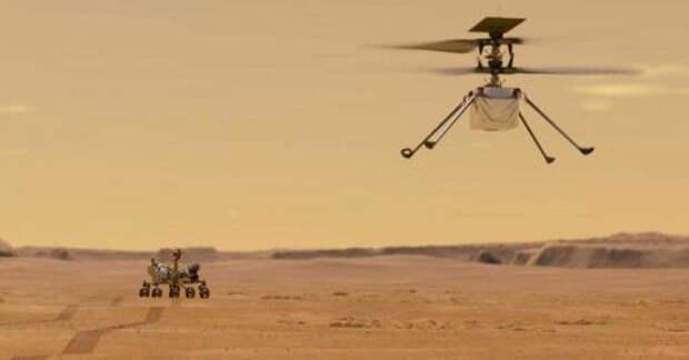 Дальше, дольше, быстрее: марсианский вертолет бьет рекорды