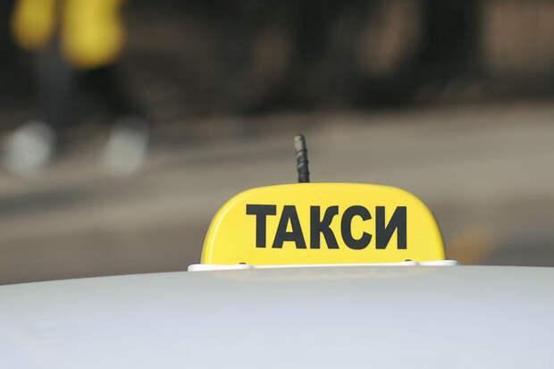 Девушка потеряла миллион рублей из-за оставленной сумки в такси