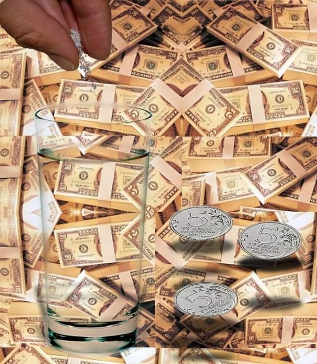 Чтобы деньги водились - народные методы