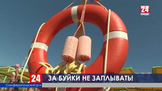 Спасатели в Николаевке дали мастер-класс по оказанию первой помощи утопающим