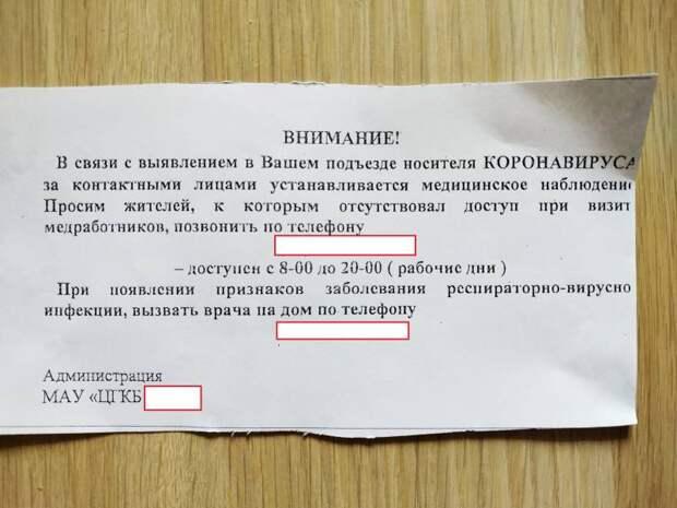 Маленькая история о том, как помогает врачам правительство Российской Федерации. Личный опыт...