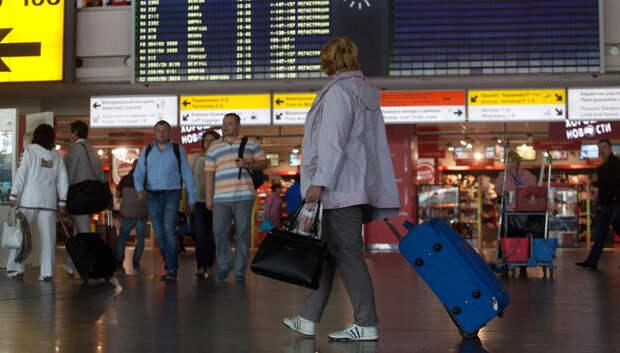 Более 20 рейсов задержано и отменено в московских аэропортах в субботу