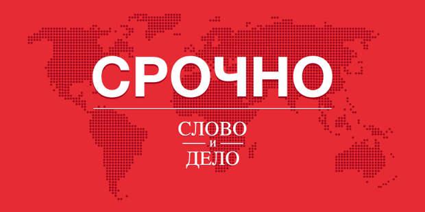 На месте жесткой посадки самолета L-410в Кемеровской области развернули оперштаб