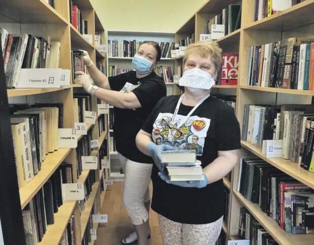 Библиотеки СЗАО снова ждут читателей