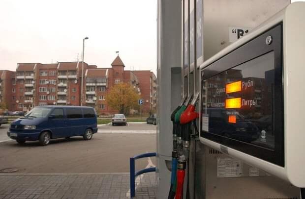 ФАС обвинил зиму в росте цен на московских автозаправках