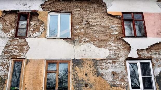 В Крыму сорвали план по переселению из аварийного жилья