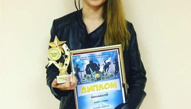 В Подольске определили победителей II фестиваля неформальной музыки