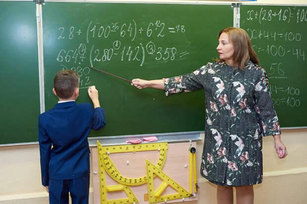 Эксперт рассказал о проблемах российского образования
