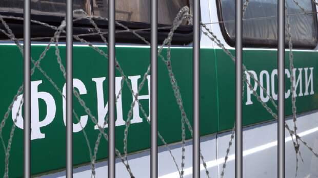 Пытки в тюрьмах: чем закончились издевательства над заключенными в Ростовской области