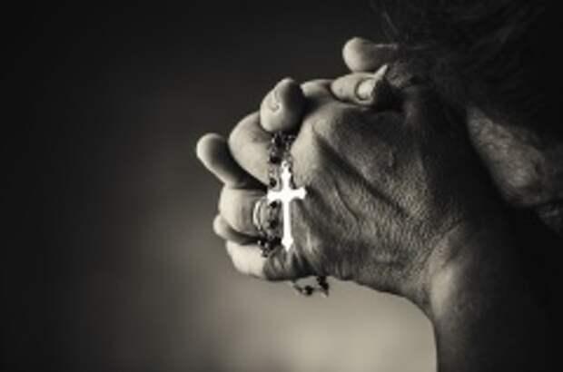 День покаяния и молитвы
