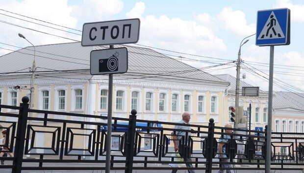 Порядка 15 светофоров планируют установить на дорогах Подольска в 2019 году