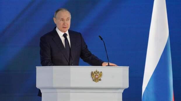 Внешняя политика в послании Путина