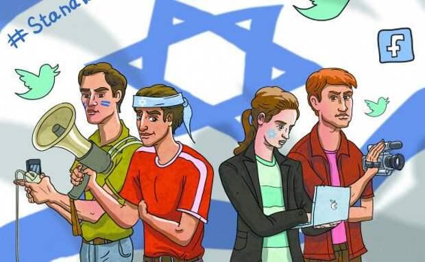 Зачем нужна израильская военная цензура