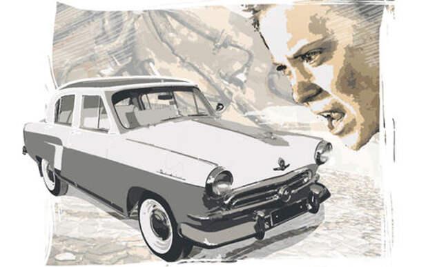Короткий тест на память: как смазывали Волгу ГАЗ-21