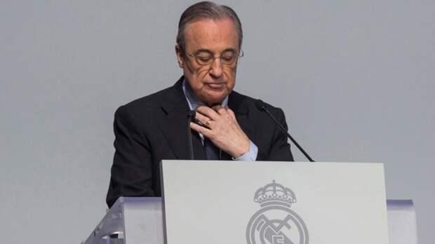 Президент «Реал» Мадрид Флорентино Перес