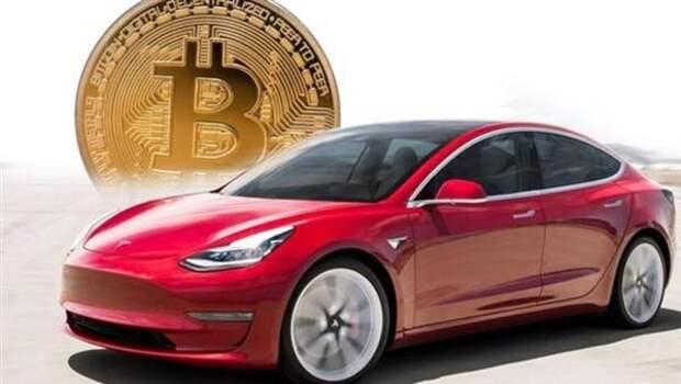 Покупка Tesla биткоинов - это способ диверсификации инвестиций