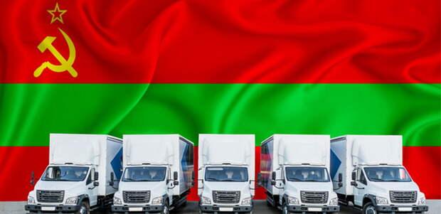 Украина на месяц отложила транспортную блокаду Приднестровья