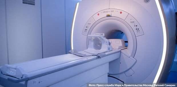 Ракова: Новое медоборудование поднимет диагностику на качественно иной уровень. Фото: Е. Самарин mos.ru