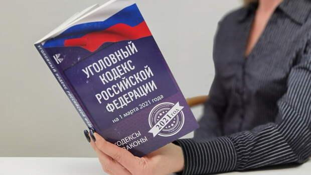 Троих полицейских вКарачаево-Черкессии подозревают вфальсификации материалов дела