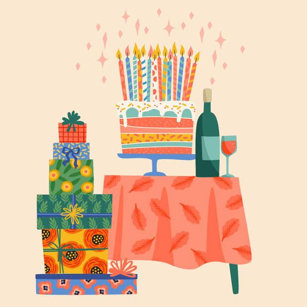 Открытка с днем рождения без текста