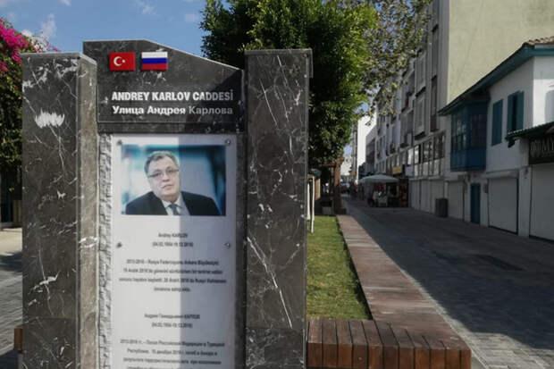 Одноклассники из Клинцов раскрыли детали поездки детей чиновников в Турцию