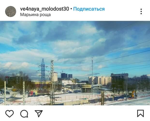 Фото дня: урбанистический пейзаж засняли в Марьиной роще