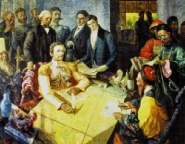 Договоры между Российской Империей и Китаем