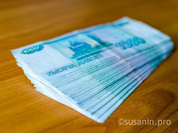 Более 1 млрд рублей сэкономила Удмуртия на закупках с начала года