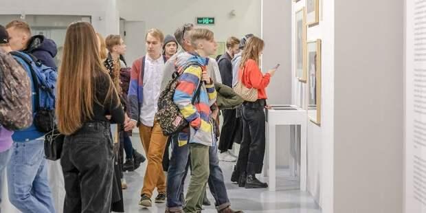 Материальное благополучие  — главная цель российской молодежи
