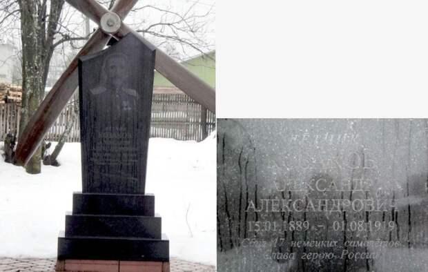 Первый русский ас — Александр Казаков