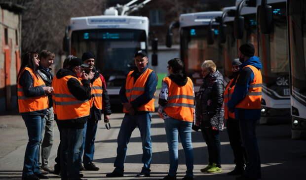 На4 рубля станет дороже проезд вобщественном транспорте Екатеринбурга