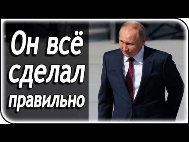 Почему Владимир Путин простил долги Африке?