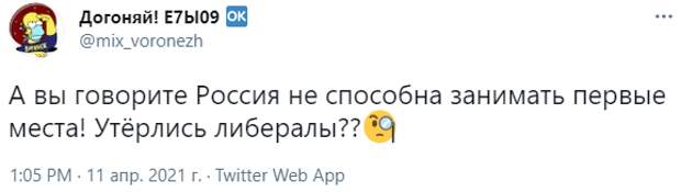 NY Times дала России первое место в мире по числу смертей, связанных с коронавирусом: реакция соцсетей и Пескова