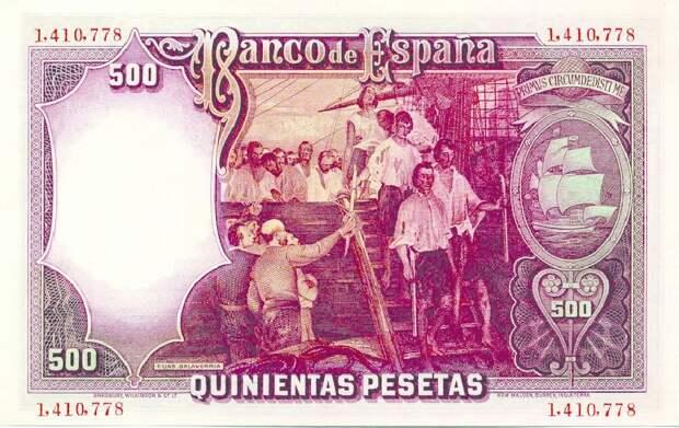 Вернувшись, спутники Магеллана обнаружили, что «потеряли» целый день. За это «прегрешение», повлекшее за собой неправильные выходные и праздничные дни, им досталось публичное церковное покаяние. Этому «происшествию» пятьсот лет спустя была посвящена испанская денежная купюра