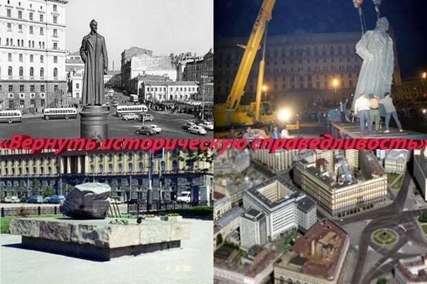 """Нижний справа снимок можно назвать """"Место под памятник Дзержинского - ждет его"""""""