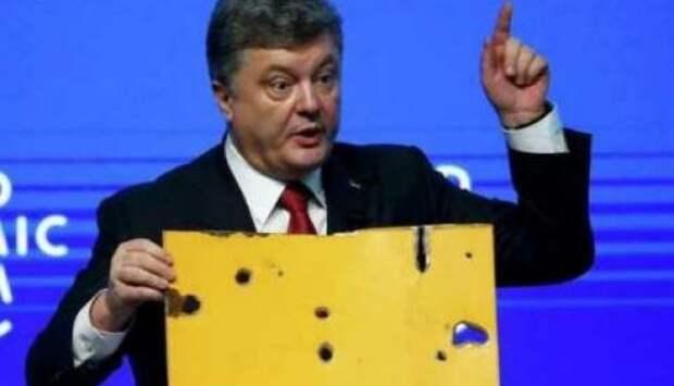 Порошенко призвал Путина читать про Бандеру — чтобы понять успехи Украины
