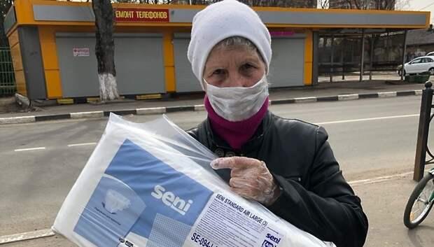 Волонтеры передали средства гигиены двум тяжелобольным пенсионеркам в Подольске