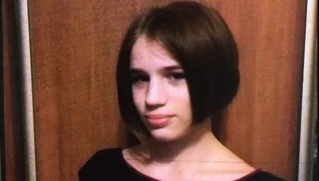 Полицейские Подольска разыскивают пропавшего три дня назад подростка