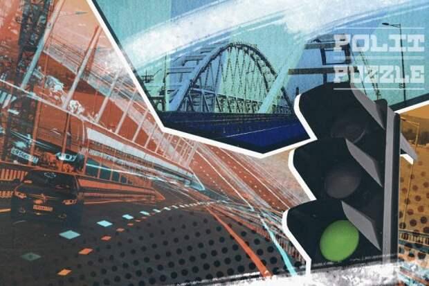 На Украине представили новый сценарий разрушения Крымского моста