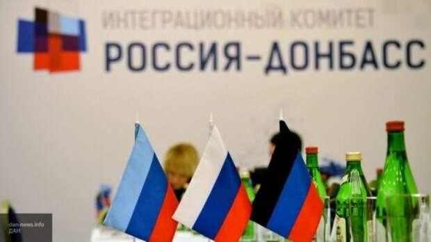 «У нас есть РФ, а у вас уже никого»: Афонин ответил Украине на закрытие границ с ЛДНР