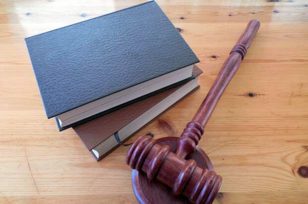 Суд назначил Меню меру пресечения в виде запрета определенных действий