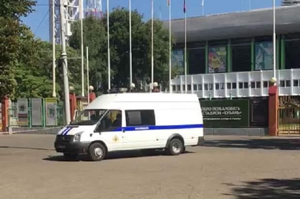 Около стадиона «Кубань» в Краснодаре нашли боеприпас