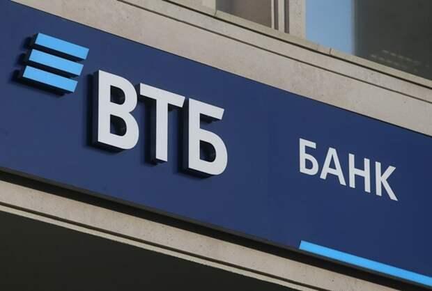 Прибыль ВТБ за 11 месяцев сократилась на 58%