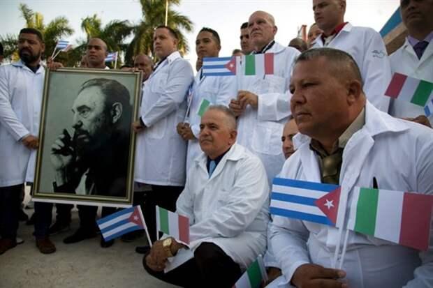 Кубинские врачи: Между санкциями и Нобелевской премией