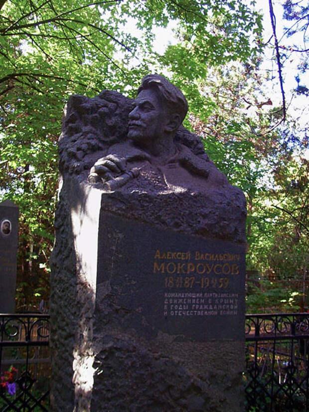Памятник на могиле Алексея Мокроусова. Фото: mincult.kmu.gov.ua